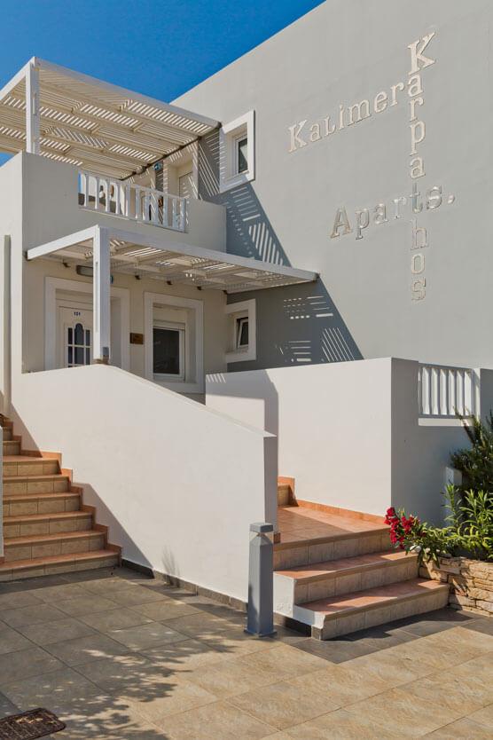Kalimera Karpathos - Studio - Outdoor Entrance