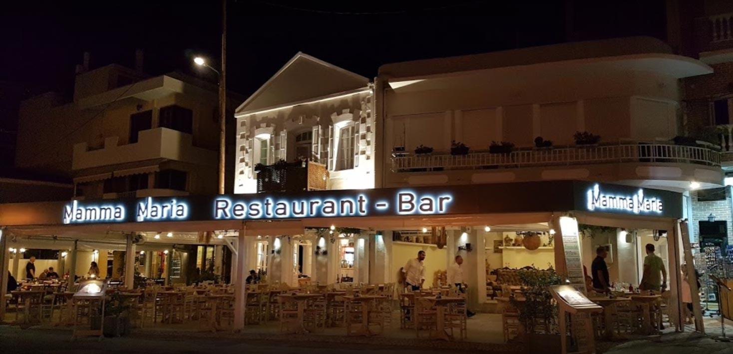 Karpathos - Mamma Maria Restaurant
